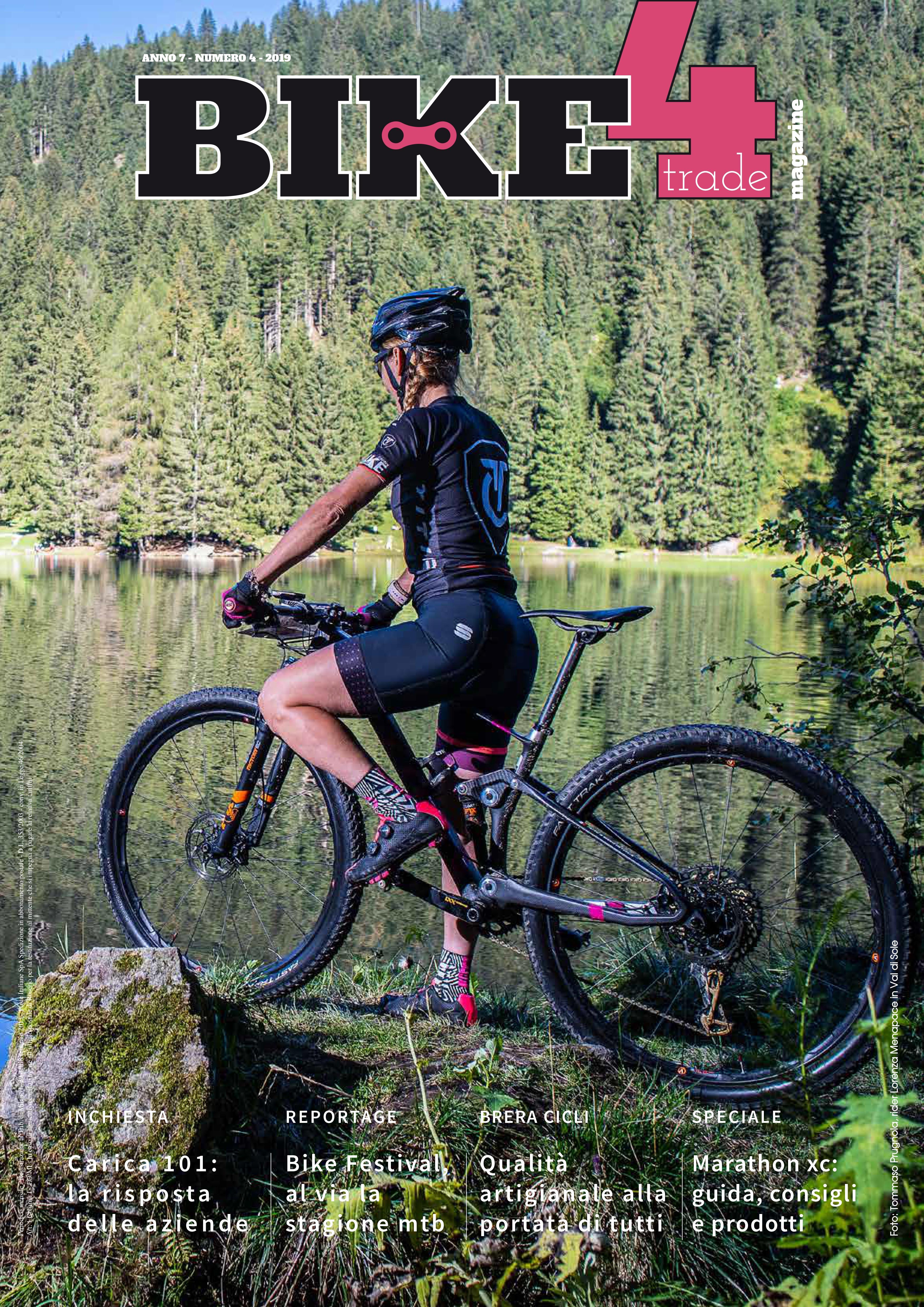 Bike4Trade 4_2019